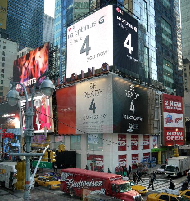 LG_Optimus_4_Times_Square